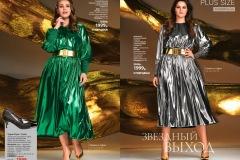 catalog-17-2019-faberlic_016