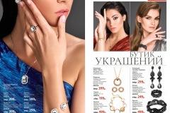 catalog-17-2019-faberlic_018