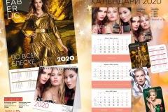 catalog-17-2019-faberlic_020