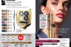 katalog-faberlic-06-2020_024