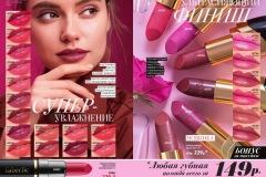 katalog-faberlic-06-2020_026