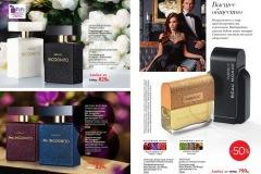katalog-faberlic-06-2020_036