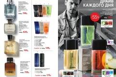 katalog-faberlic-06-2020_052