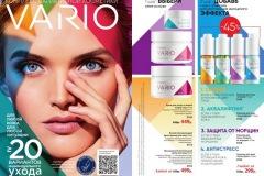 katalog-faberlic-06-2020_057