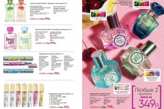 faberlic_catalog_10_2020_060
