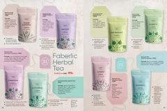 faberlic-wellness-2020_012