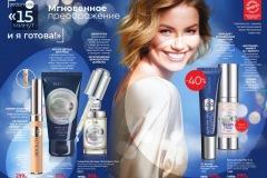 katalog-faberlic-05-2020_016