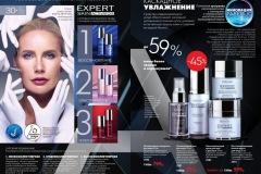 katalog-faberlic-05-2020_029
