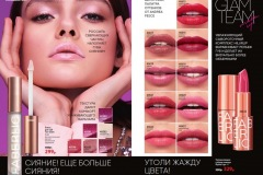 katalog-faberlic-05-2020_043