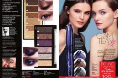 katalog-faberlic-05-2020_044