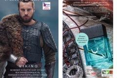 katalog-faberlic-05-2020_061