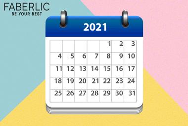 Календарь каталогов Фаберлик 2021