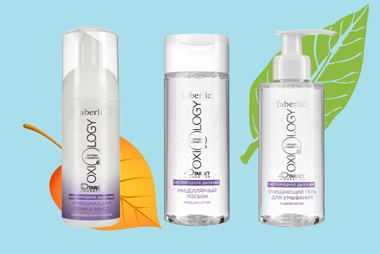 очищение кожи в осенний период