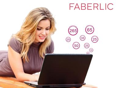 Программа Фаберлик-клуб