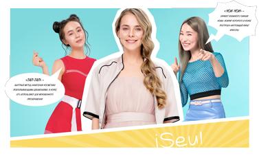 эффект чок-чок в корейской косметике