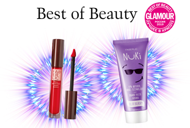 Best of Beauty награда Фаберлик от журнала Glamour