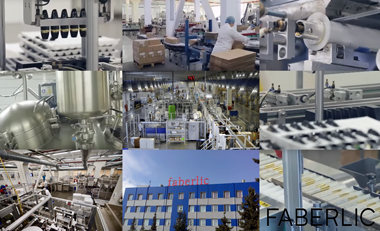 расширение производства в Фаберлик