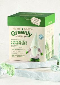 Home Gnome Greenly Фаберлик в каталоге 8 2020