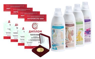 награды фаберлик Хрустальный лотос 2020